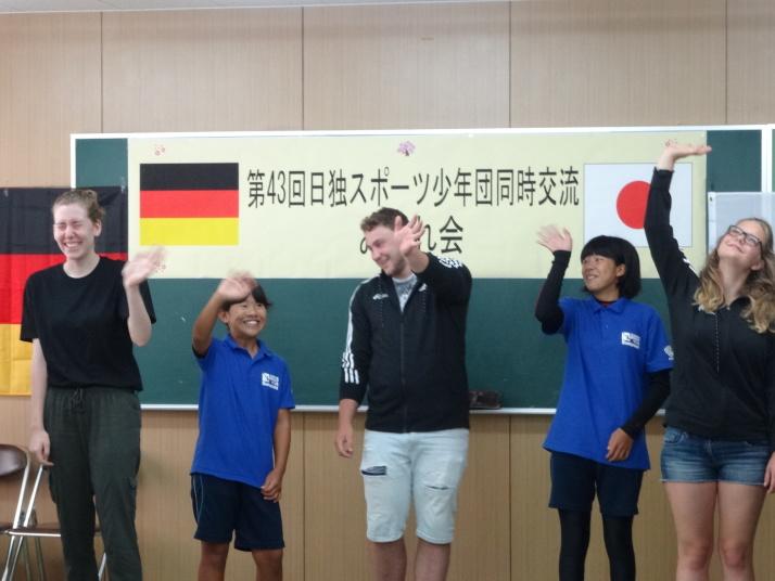スポーツ少年団 日独交流